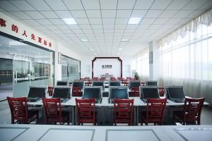多媒體電子教室