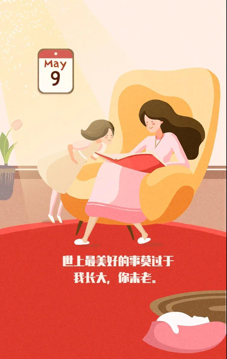 """""""母親節"""" 美有很多種,媽媽是最美的一種"""